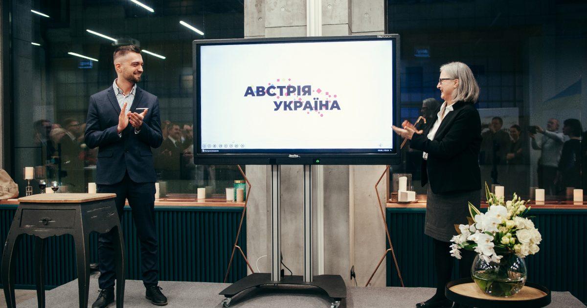 Posol-Avstriyi-Germine-Poppeller-ta-Generalnyj-dyrektor-Ukrayinskogo-instytutu-Volodymyr-SHejko-Austrian-Ambassador-Hermine-Poppeller-Director-General-of-the-Ukrainian-Institute-Volodymyr-Sheiko-1200x630-c-1